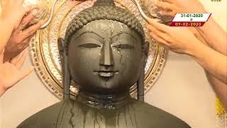 Jin Abhishek, Swasti Dham, Jahazpur, Rajasthan Ep-1439|Date:28/01/2020