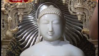 Jin Abhishek, Swasti Dham, Jahazpur, Ladnun,Rajasthan | EP-415 | जिन अभिषेक, स्वस्ति धाम, जहाजपुर