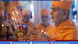 Navsari: BAPS નૂતન મંદિરની પ્રાણ - પ્રતિષ્ઠા