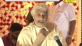 P.P Shri Mahendra Sagar Surishwar Ji Maharaj | प्रवज्या प्रयाग उत्सव