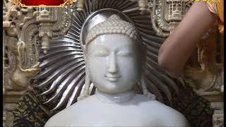Jin Abhishek, Swasti Dham, Jahazpur, Ladnun,Rajasthan | EP-416 | जिन अभिषेक, स्वस्ति धाम, जहाजपुर