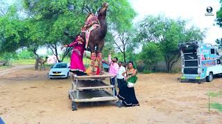 Rajasthani Gurjar Rasiya 2020 | प्यार की ट्यूशन ले ले | Latest Video Song 2020
