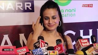 #Ameesha patel पहुंची #Award Show में अपने फैंस को कही ये बात - News 99