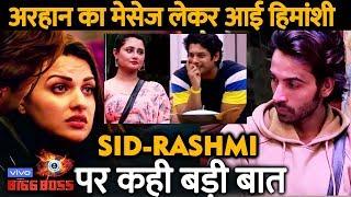 Bigg Boss 13 | Himanshi Khurana SHOCKING Comment On Sidharth - Rashmi | Asim Riaz | BB 13 Video