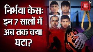 Nirbhaya Case के इतने सालों में अब तक क्या घटा? जानिए पूरी कहानी