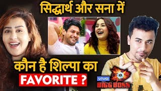 Bigg Boss 13 | Shilpa Shinde's Favorite From Sidharth Shukla And Shehnaz Gill | BB 13 Video