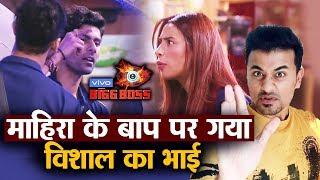 Bigg Boss 13 | Vishal's Brother BIG FIGHT With Mahira Sharma Over BAAP | BB 13 Latest Video