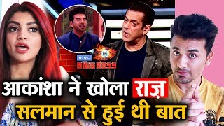 Bigg Boss 13 | Akansha Puri Reveals How She Connected To Salman Khan | Paras Chhabra | BB 13 Video