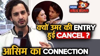 Bigg Boss 13 | Umar Riaz ENTRY CANCELLED As Connection Of Asim; Here's Why