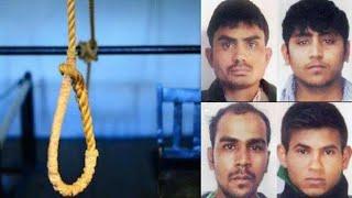 Nirbhaya Case // क्या 1 फरवरी को भी टलेगी निर्भया के दोषियों की फांसी....?