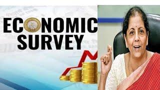Budget Session 2020 // संसद में Economic Survey पेश, 6 फीसदी से ज्यादा विकास दर रहने का अनुमान