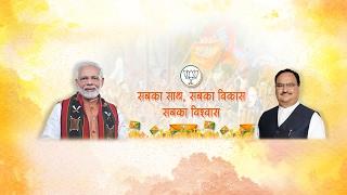BJP releases 'Sankalp Patra' for Delhi Assembly Election 2020 in New Delhi.