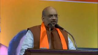 Shri Amit Shah addresses public meeting in Ashok Vihar Phase-1, Delhi
