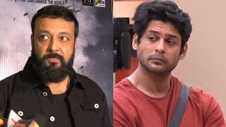 BiggBoss 13: Santosh Shukla Shocking Reaction On Sidharth, Asim And Sehnaz - Top 3 Revealed