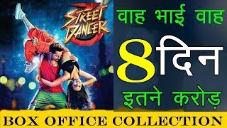 Street Dancer 3D Eighth Day/ 8th Day Box Office World Wide Collection | News Remind
