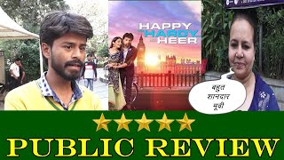 Happy Hardy And Heer Public Review | First Day First Show | News Remind