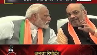 #RAJNEETI || #AAP ने #BJP पर लगाए ये आरोप || #JANTATV