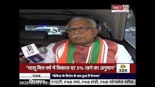 दिल्ली चुनाव पर हरियाणा के सीएम मनोहर लाल से जनता टीवी की खास बातचीत