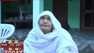 31 jan n 4  सुप्रीम कोर्ट ने फैसला सुनाकर 84 साल की विद्या देवी को राहत प्रदान की