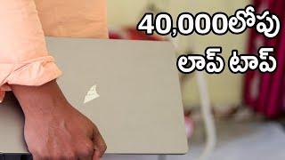 MarQ by Flipkart Falkon Aerbook Core i5 8th Gen Unboxing telugu |  laptop under 40000