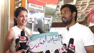 Darling Krishna &  Milana Nagraj First Reaction After watching Love Mocktail  Movie