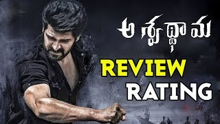 Aswathama Movie Review Rating | #AswathamaReview | Naga Shourya | Mehreen