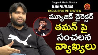 Music Director Raghu Ram Exclusive Full Interview || Close Encounter With Anusha || BhavaniHD Movies