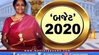 #Budget2020 : બજેટ રજૂ પહેલા 'મહાચર્ચા'