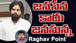 జనసేన కాదు జనసున్న | Powerstar Pawan Kalyan Janasena Party Present Situation | Top Telugu TV