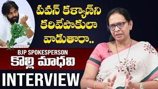 BJP Spokesperson Kolli Madhavi Exclusive Interviews | Telangana Political Interviews | Top Telugu TV