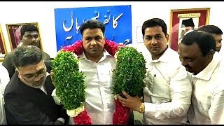 MOHAMMED SALEEM RE ELECTED AS THE PRESIDENT OF JAMIATUL QURESH HYDERABAD