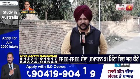 Exclusive: Behbal kalan मामले में मृतक गवाह की पत्नी बोली Sikh जत्थेबंदियों से ज्यादा सरकार पर भरोसा