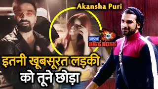 Bigg Boss 13   Ajaz Khan MEETS Akansha Puri, BASHES Paras Chhabra And Mahira   BB 13 Video