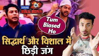 Bigg Boss 13 | Vishal Aditya Singh BIG FIGHT With Sidharth Over Duties | BB 13 Video