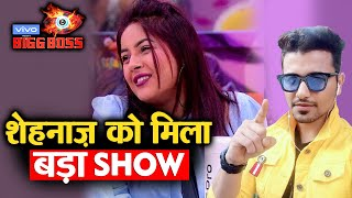 Bigg Boss 13 | Shehnaz Gill GETS BIG SHOW After Bigg Boss; Here's The Details | BB 13 Video