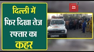 दिल्ली : ट्रक ने 55 वर्षीय शख्स को बुरी तरह कुचला, मौत