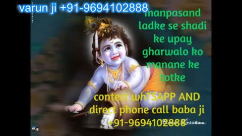 +91 96941-02888 to destroy someone in Italy , uk , uae , norway , scotland