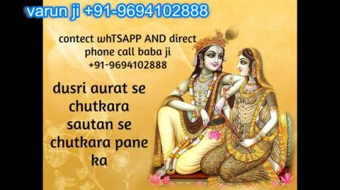 +91 96941-02888 Black magic to destroy someone life in Italy , uk , uae , norway , scotland