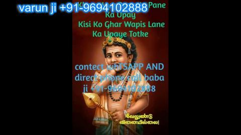 +91 96941-02888 Easy black magic spells ,totke to destroy in Italy , uk , uae , norway , scotland