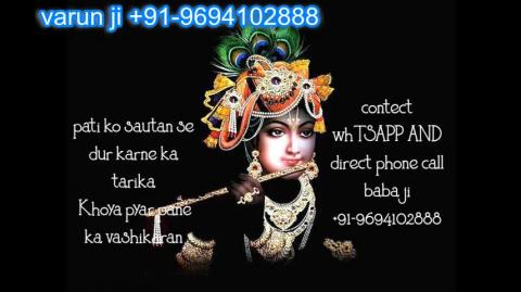 +91 96941-02888 Powerful black magic death specialist in Italy , uk , uae , norway , scotland