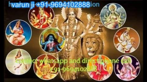 +91 96941-02888 Black magic specialist in Italy , uk , uae , norway , scotland