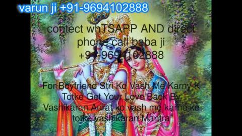 +91 96941-02888 Black magic to destroy a person in Italy , uk , uae , norway , scotland