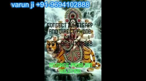 +91 96941-02888 black magic Solutions in Austria,Canada New Zealand uk France Singapore