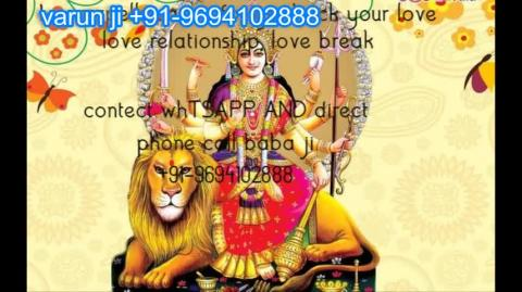 +91 96941-02888 Husband wife by black magic in Austria,Canada New Zealand uk France Singapore