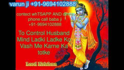 +91 96941-02888 home remedies for black magic in Austria,Canada New Zealand uk France Singapore