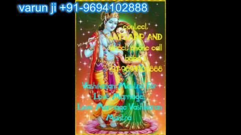 +91 96941-02888 Powerful black magic service in Austria,Canada New Zealand uk France Singapore