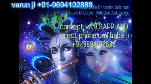 +91 96941-02888 Powerful black magic removal specialist in Austria,Canada New Zealand uk France Singapore