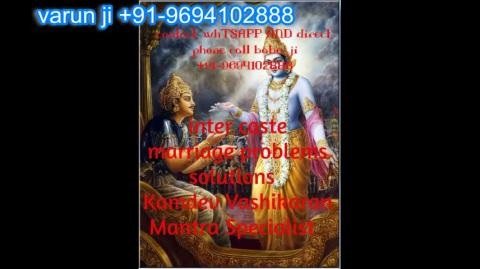 +91 96941-02888 Black Magic For Marriage Related Problems in Austria,Canada New Zealand uk France Singapore