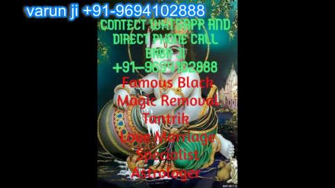 +91 96941-02888 Powerful Girl Attraction specialist in Austria,Canada New Zealand uk France Singapore
