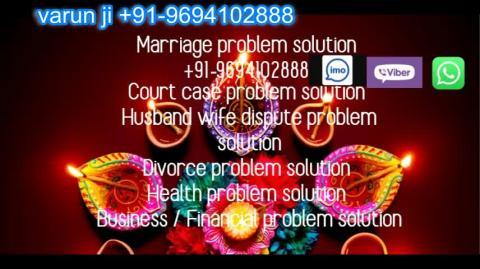 +91 96941-02888 Inter Caste Love Marriage Black Magic in Austria,Canada New Zealand uk France Singapore
